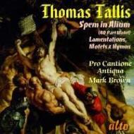 汝のほかにわれ望みなし、エレミヤの哀歌、他 ブラウン&プロ・カンツィオーネ・アンティクァ