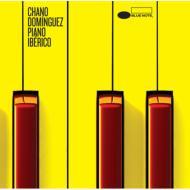 Piano Iberico
