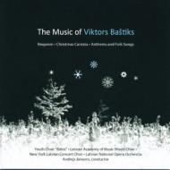 Christmas Cantata, Requiem: Andrejs Jansons / Latvian National Opera Co Etc