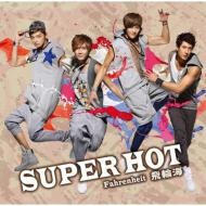 Super Hot (+DVD, Limited Edition)