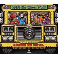 Sound Bacteria Japanese Dub Mix Vol.1