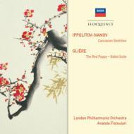 イッポリトフ=イヴァノフ:『コーカサスの風景』、グリエール:『赤いけしの花』 フィストゥラーリ&ロンドン・フィル