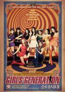 少女時代/Hoot (+dvd)(Ltd)