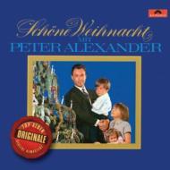 Schone Weihnacht Mit Peter Alexander
