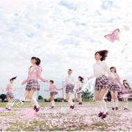 Sakura No Ki Ni Narou (+DVD)[First Press Limited A: Meet & Greet Ticket will be randomly enclosed]