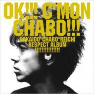 ����˗�s���a60��N�L�O���X�y�N�g�A���o�� �wOK!!! C'MON CHABO!!!�x