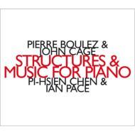 ブーレーズ:ストリュクテュール第1集、第2集、ケージ:『ピアノのための音楽』より ピ=シェン・チェン、イアン・ペイス