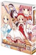 祝福のカンパネラ OVA【DVD】