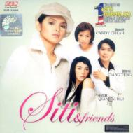 Siti & Friends