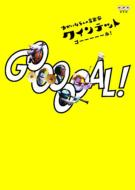 Quintet Yukai Na 5 Nin No Ongakuka Goooooal!