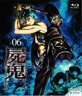 屍鬼 6【Blu-ray 通常版】