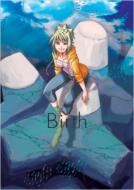 Birth 天野こずえIllustration Works 4