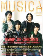 MUSICA 2011年1月号