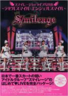 デビルスマイルエンジェルスマイル スマイレージ1STライブ写真集 TOKYO NEWS MOOK
