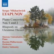 ピアノ協奏曲第1番、第2番、ウクライナの主題による狂詩曲 ツィンツァバーゼ、D.ヤブロンスキー&ロシア・フィル