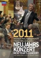2011: Welser-most / Vpo