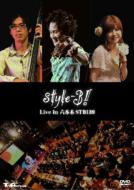 HMV&BOOKS onlinestyle-3!/Style-3! Live In Stb139