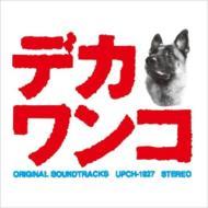 Dekawanko Original Sound Track