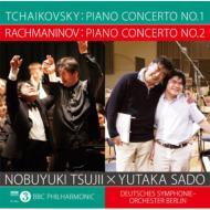 チャイコフスキー:ピアノ協奏曲第1番 ラフマニノフ:ピアノ協奏曲第2番 (2CD)