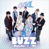 Buzz Communication (+DVD)