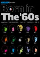 Born in The '60s