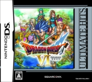 ULTIMATE HITS DRAGON QUEST VI Maboroshi no Daichi