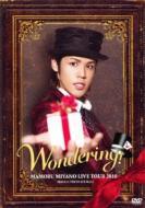 宮野真守/Mamoru Miyano Live Tour 2010 wondering!