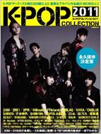 K-POP COLLECTION 2011