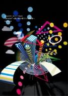 """【通常仕様】 ARASHI 10-11 TOUR """"Scene""""〜君と僕の見ている風景〜【STADIUM】"""