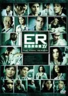 ER 緊急救命室 �]V <ファイナル> コレクターズ・ボックス