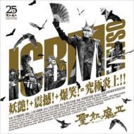Icbm Osaka -29&30/Sep./D.C.12-