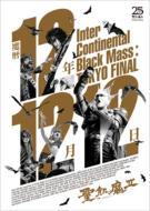 Mareki 12 Nen 12 Gatsu 12 Nichi -Inter Continental Black Mass:Tokyo Final-
