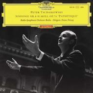 交響曲第6番「悲愴」:フェレンツ・フリッチャイ指揮&ベルリン放送交響楽団 (180グラム重量盤レコード)