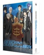 �ƒ닳�t�q�b�g�}��REBORN�I ������ DVD FUTURE BOX