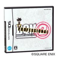 Dragon Quest Monsters Joker 2 Professional