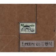 Letter To キム ヒョンシク (キム ヒョンシク20周忌献呈アルバム)