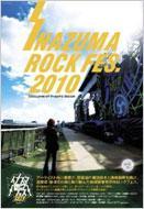 INAZUMA ROCK FES.2010 DOCUMENT PHOTO BOOK ���f�B�A�p�����b�N