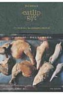 eatlip gift COOK BOOK for COOKING PEOPLE