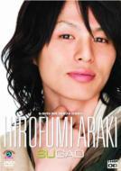 D-BOYS BOY FRIEND SERIES vol.4 荒木宏文 SUGAO