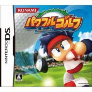 Game Soft (Nintendo DS)/パワフルゴルフ