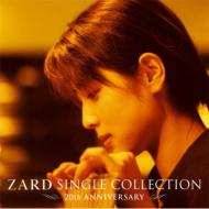 ZARD Single Collection 〜20TH ANNIVERSARY〜(6CD+ボーナスディスク)