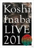 Koshi Inaba LIVE 2010 �`enII�`
