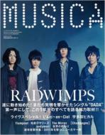 MUSICA 2011年2月号
