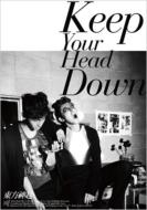 Keep Your Head Down (Special Edition)