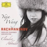 Piano Concerto, 2, Paganini Variations: Yuja Wang(P)Abbado / Mahler Co