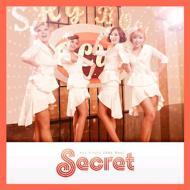 1st Single: Shy Boy