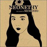 Vol.1: Memento