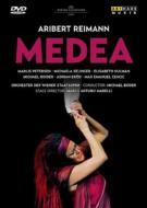『メデア』全曲 マレッリ演出、ボーダー&ウィーン国立歌劇場、M.ペーターゼン、ゼリンガー、他(2010 ステレオ 日本語字幕付)