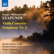 交響曲第1番、ヴァイオリン協奏曲 D.ヤブロンスキー&ロシア・フィル、フェドトフ