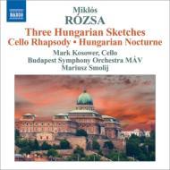 3つのハンガリーのスケッチ、チェロ狂詩曲、ハンガリー風夜想曲、他 スモリジ&ブダペスト交響楽団、コソワー